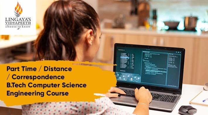 btech-computer-science